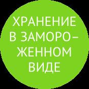 ada-group5
